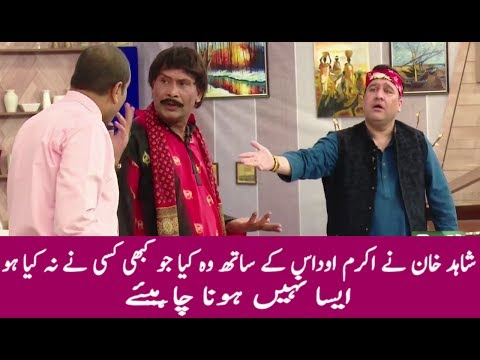 Shahid Khan Did Extra Ordinary Fun With Akram Udas | Sawa Teen