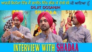 Interview with Shadaa | Diljit Dosanjh | Neeru Bajwa | Jagdeep Sidhu