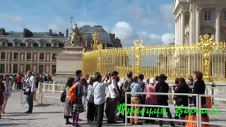Франция. Версаль ( Версальский дворец.)(, 2016-09-27T17:20:04.000Z)