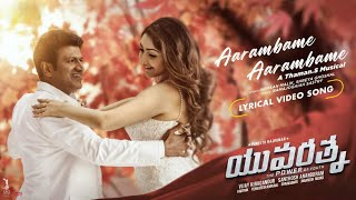 #Aarambame Single From #Yuvarathnaa Now Streaming On #HombaleFilms YouTube Channel