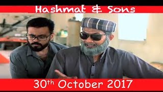 Paani Pe Jang | Hashmat & Sons | SAMAA TV | 29 Oct 2017