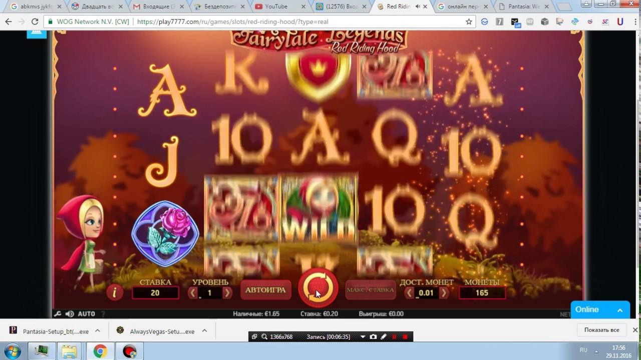 Бездепозитный бонус казино Арго как получить