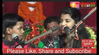 Voice of Darbhanga: विद्यापति समारोह में मैथिली ठाकुर की नयी प्रस्तुति ने मचाया धमाल।
