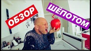 ОБЗОР БЕЛОЙ КВАРТИРЫ ШЁПОТОМ