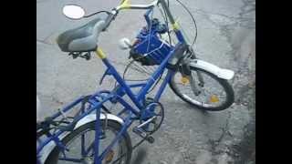 велосипед с мотором(Велосипед