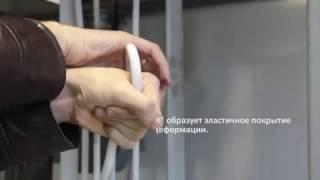 видео Как использовать огнезащитную краску ПЛАМКОР 1