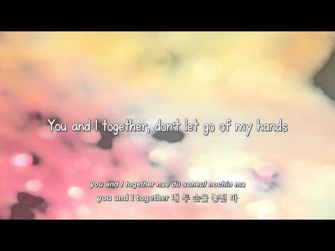 Park Bom- You and I lyrics [Eng. | Rom. | Han.]