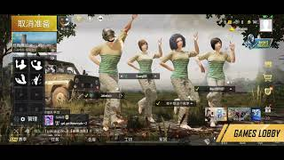 One last dance to say goodbye to old Erangel | PUBG MOBILE