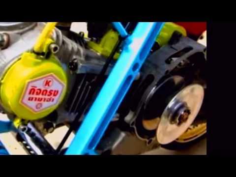 contoh modifikasi motor mio thailand