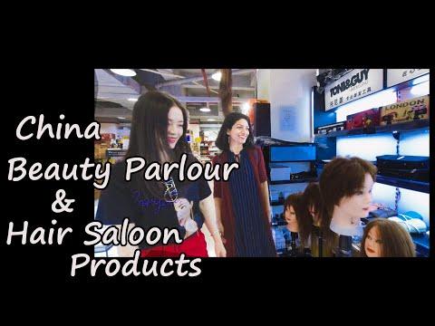 Beauty Parlour And Hair Saloon Products | Shenzhen | China | Hindi | Eng Subs