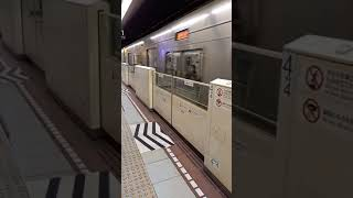 福岡市営地下鉄1000N福岡空港行き 博多駅到着