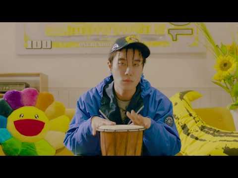 산이(San E),  매드클라운(Mad Clown) -  너랑나랑노랑(Feat. 범키) Official Teaser
