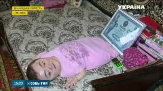 Найменша жінка в Україні не може добитися від держави пільг на комунальні послуги