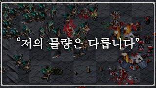 2020.7.11(토) Zerg 『남다른 물량』 다들 졌다고 생각한 경기를 단순 물량으로 시원하게~!