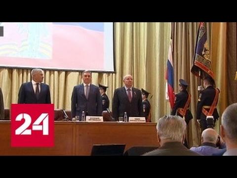 Владимир Колокольцев поздравил ветеранов горячих точек