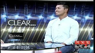 আবেগী মাশরাফিকে নিয়ে যা বললেন আশরাফুল | Mohammad Ashraful | Sports News | Somoy TV