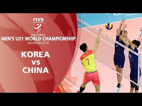Korea vs China |Full Match | Men's U21 World Championships 2019 - Bahrain