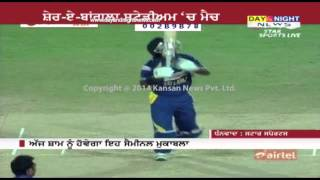 India v Sri Lanka | T20 World Cup 2014 Final