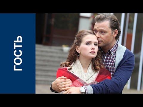 Гость Криминальный фильм Боевик кино онлайн Kriminal Boevik Gost