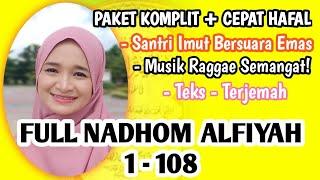 Full Nadhom Alfiyah 1 108 Ibnu Malik By Kuntriksi Ellail