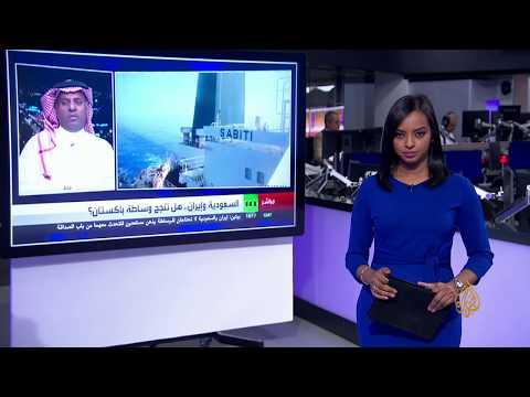 ???? ???? محلل سعودي يصف #إيران بالدولة الشقيقة.. ومغردون يتساءلون ماذا عن قطر؟  - نشر قبل 4 ساعة