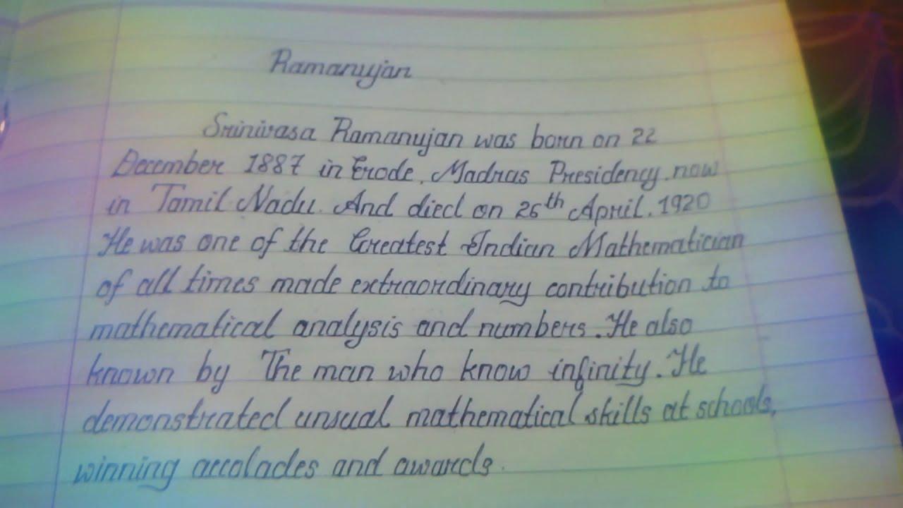 Short essay on srinivasa ramanujan book summary form