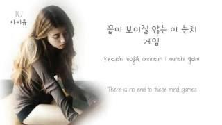 iu 아이유 love of b 을의 연애 han rom eng lyrics