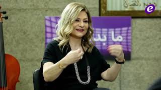 طارق كرم يكشف حقيقة صورة عادل كرم ويعلق على الهجوم على نادين نسيب نجيم بسبب الممثلين السوريين
