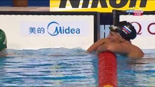 Ефимова завоевала второе золото в Барселоне
