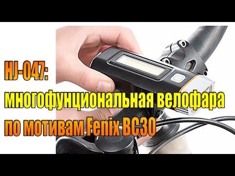 ТОП-5 внешних аккумуляторов Power Bank