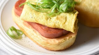 SPAM Breakfast Sandwich
