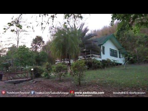ท่องเที่ยวสะดุดตา : รีวิว บ้านพักอุทยานเอราวัณ102