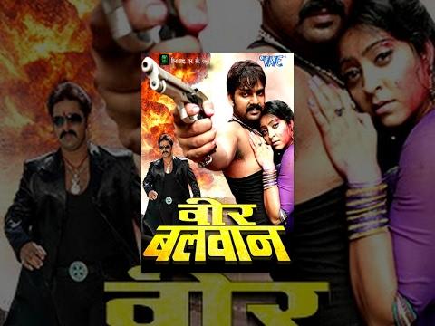 वीर बलवान - Veer Balwaan - Latest Bhojpuri Movie 2016 - Super Hit Bhojpuri Full Film | Pawan Singh