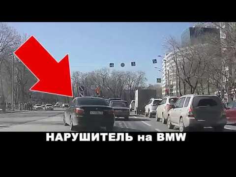 BMW У 715 МА 72RUS умышленно и нагло ДВАЖДЫ объезжает другие автомобили на ул. Мельникайте.
