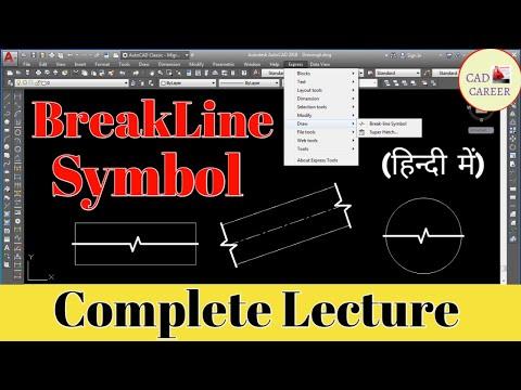 how-to-create-breakline-symbol-in-autocad-||-breakline-symbol-||-creating-breakline-symbol