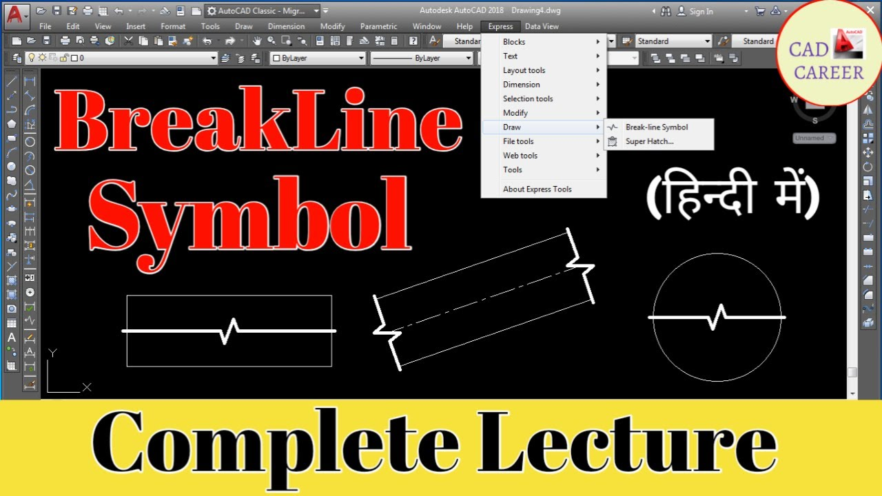 Drawing Lines In Draftsight : How to create breakline symbol in autocad