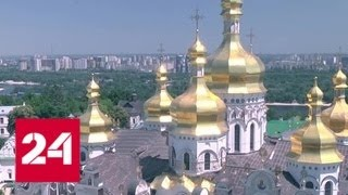 В Киево-Печерской лавре идет опись имущества - Россия 24