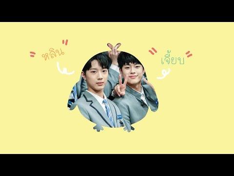 Lai Kuan Lin & Yoo Seon Ho Cute Moments #PRODUCE101