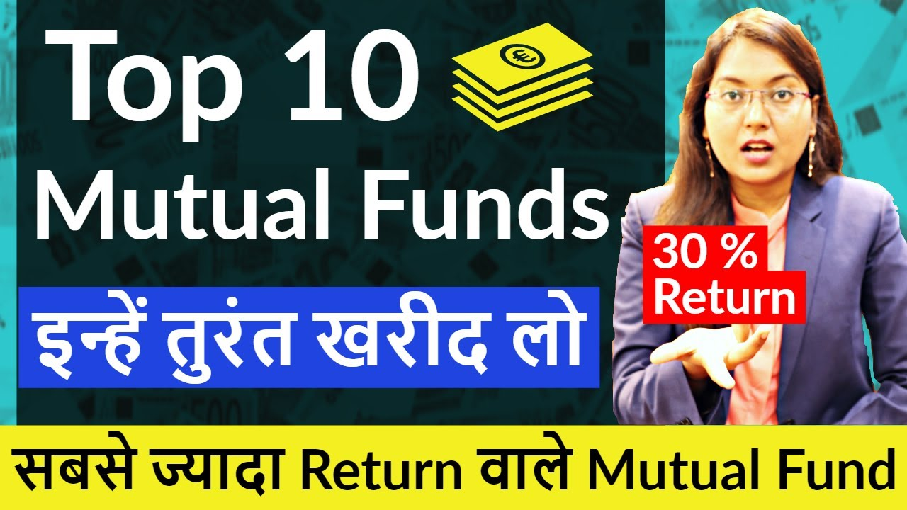 Best Funds For 2020.Best High Return Mutual Funds For Sip 2020 Top 10 High Returns Mutual Funds In India 30 Return