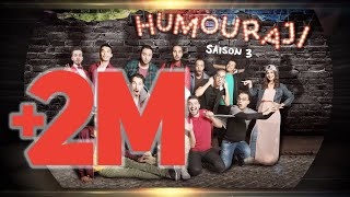 #Taliss - Teaser Humouraji Ramadan | برومو هيموراجي رمضان