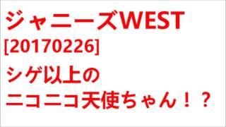 チャンネル登録してくれたら嬉しいな♪→http://bit.ly/2lYl21G 重岡 藤井...