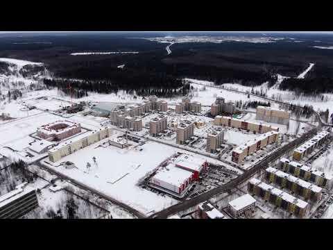 Мирный город, Архангельская область