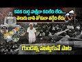 Amaravati Farmers Song | Amaravathi Songs 2020 | AP 3 Capitals | AP CM Jagan | Chandrababu Naidu