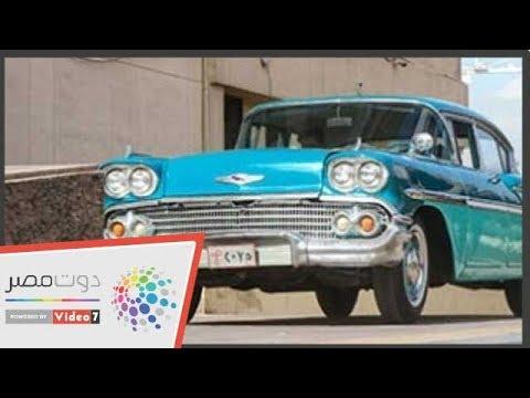 إزاحة الستار عن سيارة الرئيس عبد الناصر بعد تجديدها  - 12:54-2019 / 1 / 3