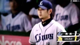 燃える男の涙は美しい! 2011 CSファイナル 福岡ソフトバンクホークス v...