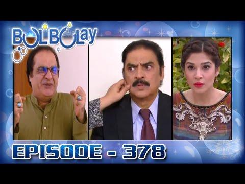 Bulbulay Ep 378 - ARY Digital Drama