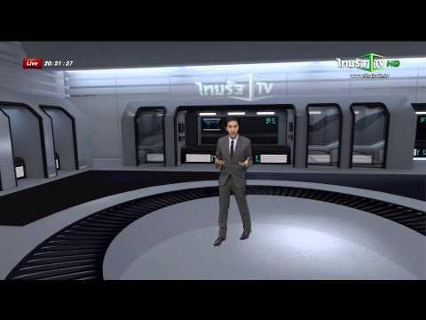 Thairath TV HD : ไทยรัฐนิวส์โชว์ รายงานข่าววันแรงงาน (1 พ.ค. 57)