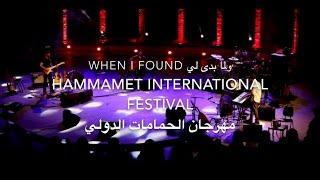 Abdulrahman Mohammed-Tunisia-when I found/عبدالرحمن محمد-تونس-ولما بدى لي