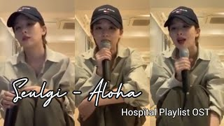 200530 레드벨벳 슬기 Red Velvet Seulgi Covering 'Aloha' by Jo Jung…