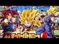 Let's Get LR Kid Gohan! Last Ext Super Battle Road Challenge! Gaming w/TallenV Live Stream